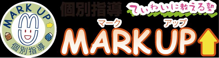 MARKUP小倉教室